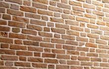 K.Cz.1. Loch wieży zamkowej. Fragment muru z XIII w. ( fragment  fot. K. Budziński)