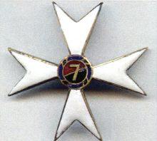 K.Cz. Odznaka