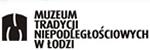 muzuem_lodz